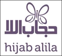 klien-smilebiz-hijab-alila